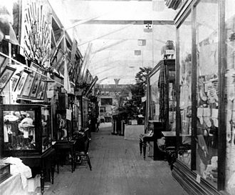 Brisbane Exhibition Ground - Fine Arts on display at the first Queensland Intercolonial Exhibition, 1876