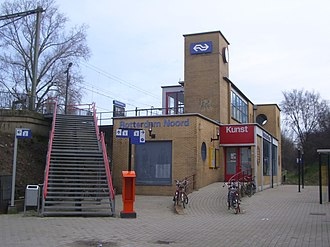 Rotterdam Noord railway station - Rotterdam Noord