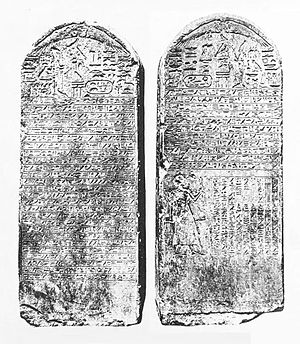 Loyalist Teaching - The stela for Sehetepibre, containing the first part of the Loyalist Teaching (CG 20538).