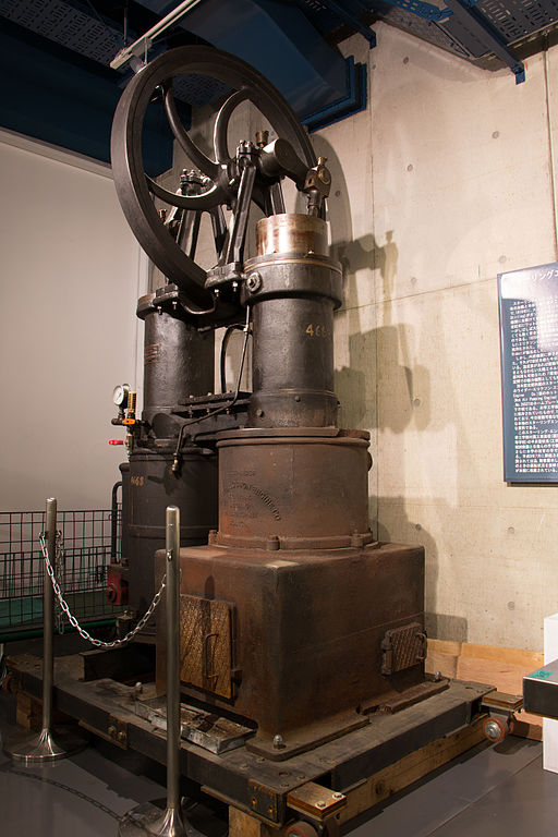 File:Stirling Engine, No. 26527.jpg - Wikimedia Commons