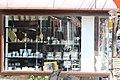 Store in the old bazaar of Peja.jpg