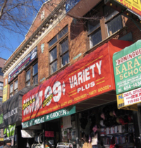 Storefronts along East 204th Street