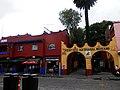 Street in Coyacan, Mexico City DF.JPG