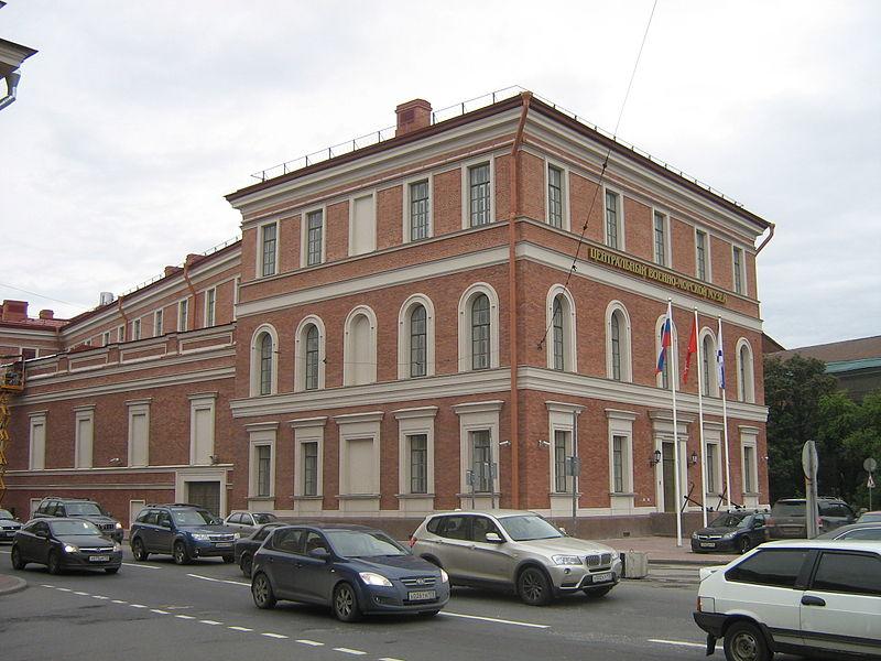 File:Streets Sankt-Peterburg sent2011 3937.jpg