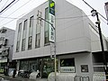 Sumitomo Mitsui Banking Corporation Shimo-Igusa Branch.jpg