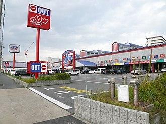 Autobacs Seven - Super Autobacs in Nagoya