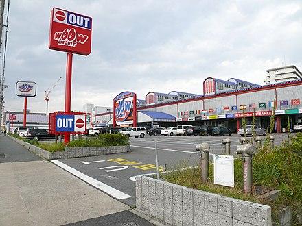 Asl Car Sales Louth