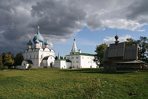 White Monuments of Vladimir and Suzdal - Image: Suzdal Kremlin