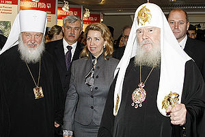 Svetlana Medvedeva - With Patriarch Alexy II and Metropolitan Kirill.