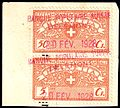 Switzerland federal revenue 1920 50c and 5c - 33A and 24A fragment.jpg
