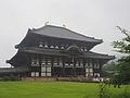 Tōdai-ji (14955479310).jpg