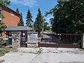 TEHAG site, gate, 2020 Százhalombatta.jpg