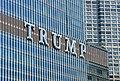 TRUMP logo of Trump International Hotel Chicago.jpg