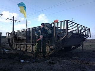 Territorial defence battalions (Ukraine)