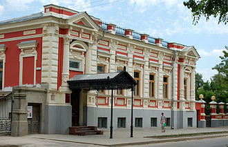Taganrog Museum of Art - Taganrog Museum of Art