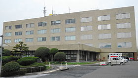 Tagawa city hall.JPG