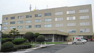 Tagawa, Fukuoka - Tagawa city hall