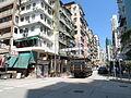 Tai Nan Street and Poplar Street (Hong Kong).jpg