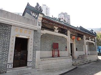Shau Kei Wan - Tam Kung Temple, Shau Kei Wan