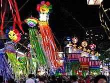 2009年日本平塚市的七夕節廟會