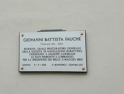 Photo of Marble plaque № 42567