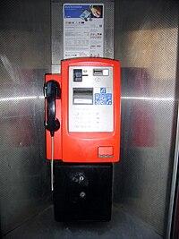 Telenor mynt-korttelefon 73515199 2005.jpg