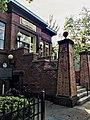 The Carnegie Library of Savannah 01.jpg
