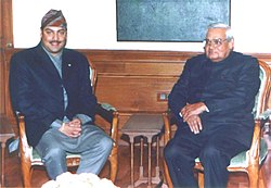 The Crown Prince of Nepal Shri Paras Bir Bikram Shah Dev with the Prime Minister Shri Atal Bihari Vajpayee in New Delhi on January 19, 2004.jpg