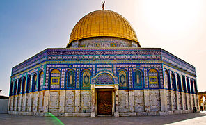 The Dome of the Rock.jpeg