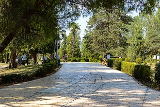 Grand Park of Tirana - The Entrance