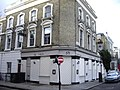 The Ifield Public House Ifield Road London - geograph.org.uk - 1161116.jpg