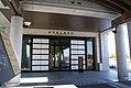 The Museum of Art Kochi04n3200.jpg