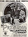 The Panther Woman (1918) - 3.jpg