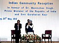 The Prime Minister, Dr. Manmohan Singh and the Union Minister for External Affairs, Shri S.M. Krishna, at the Indian community reception, at Yangon, in Myanmar on May 29, 2012.jpg