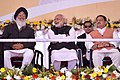 The Prime Minister, Shri Narendra Modi at the Foundation Stone laying ceremony of AIIMS Bathinda, Punjab.jpg