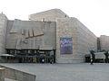 The Sherover Theater-Jerusalem-2.jpg