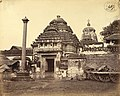 The Singh Darwaza or Lion's Gate of the Jagannatha Temple, Puri.jpg