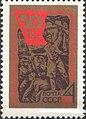 The Soviet Union 1968 CPA 3638 stamp ('Bolshevik Uprising in Kiev' (after Vasily Boroday)).jpg
