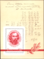 The Soviet Union 1969 CPA 3762 sheet of 1 (Mendeleev and Periodic Law).png