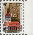 The Soviet Union 1990 CPA 6236 stamp (St. Nicholas Church. Tallinn, Estonia) with right field.png