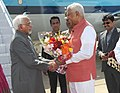 The Vice President, Shri Mohd. Hamid Ansari being received by the Governor of Karnataka, Shri Vajubhai Rudabhai Vala on his arrival, at the HAL airport, Bangalore on January 05, 2015.jpg