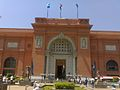 The court of Egyptian museum.jpg