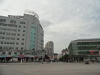 The downtown of Guangze County,Fujian.JPG