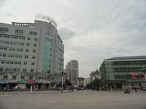 Guangze County - The city of Guangze County