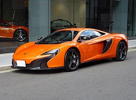 The frontview of McLaren 650S Coupé.JPG