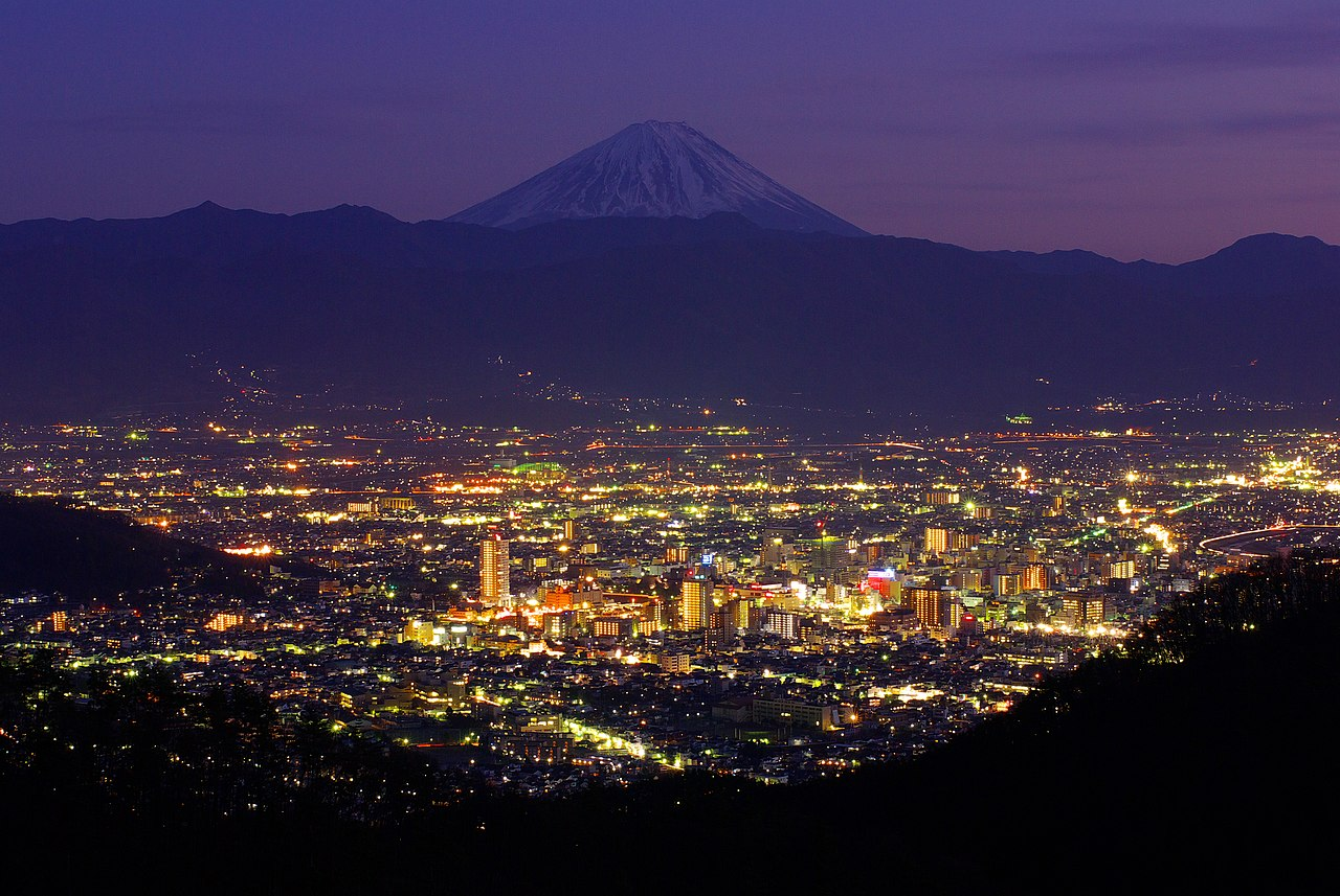 Yamanashi Japan  city pictures gallery : kofu, Yamanashi, Japan What happens in kofu right now!