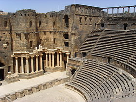 Image illustrative de l'article Bosra