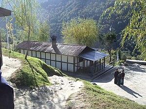 Education in Bhutan - Thinleygang Primary School