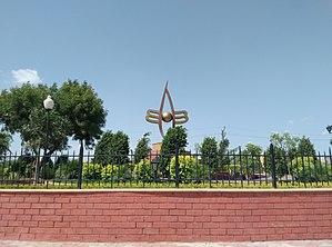 Nathdwara - Third eye circle, Nathdwara
