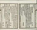 Three Hundred Tang Poems (162).jpg